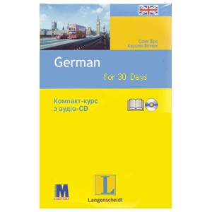 German for 30 days with CD