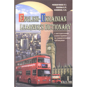English-Ukrainian Dictionary